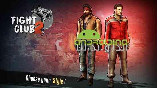 Fight Club Revolution Group 2 - بازی مبارزه با گروه شورشی