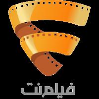 دانلود فیلم نت FilmNet 2.6.4 نرم افزار تماشای آنلاین جدید ترین فیلم و سریال ها در اندروید