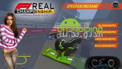 Formula1 Racing Championship 2019 - بازی مسابقات فرمول 1 قهرمانی 2019