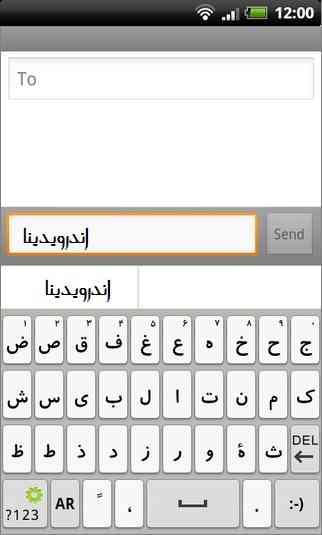 دانلود GO Keyboard v2.05 کیبردی زیبا با پشتیبانی از زبان فارسی
