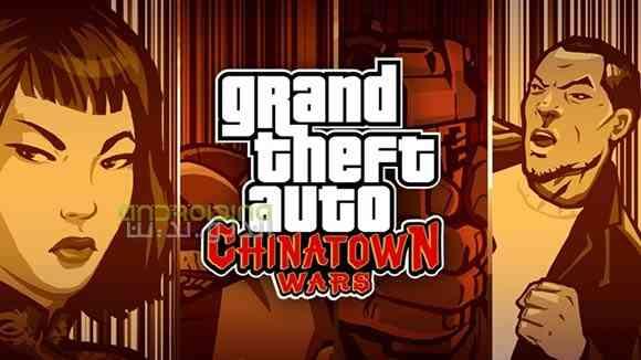 اخرین نسخه بازی GTA - Chinatown Wars - بازی جی تی آ : جنگ محله های چینی