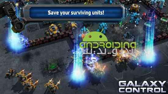 Galaxy Control: 3d strategy - بازی کنترل کهکشان: استراتژی 3 بعدی