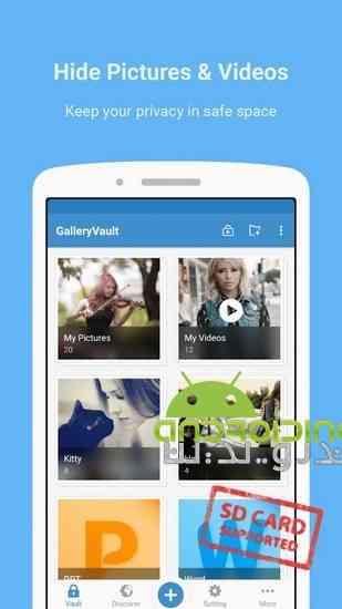 دانلود Gallery Vault-Hide Video&Photo Pro 2.9.14 مخفی سازی تصاویر و ویدئو ها در اندروید 4
