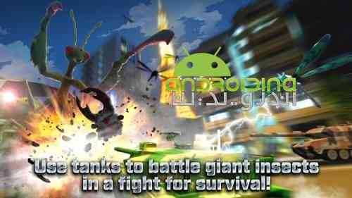 Generation Tank - بازی اکشن تولید تانک