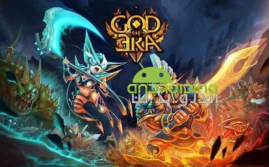 God of Era: Epic Heroes War - بازی سرگرم کننده اکشن عصر خدایان : جنگ قهرمانان حماسی