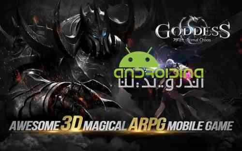 Goddess: Primal Chaos - en Free 3D Action MMORPG - بازی الهه: هرج و مرج قدیمی
