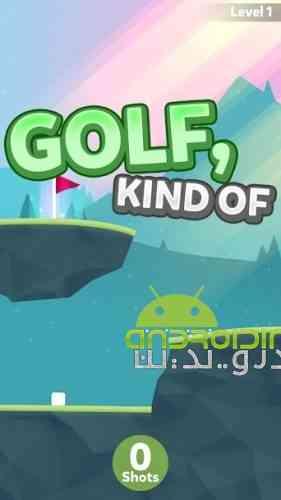 Golf, kind of - بازی ورزشی نوعی از گلف