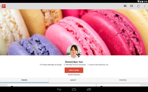 دانلود Google+ 4.5.0.72928916 شبکه اجتماعی گوگل پلاس