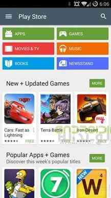 دانلود پلی استور Google Play Store 8.3.75.U مارکت رسمی اندروید 5