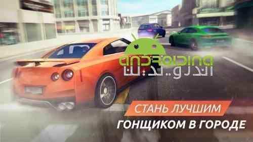 Grand street racing tour - بازی تور بزرگ مسابقه خیابانی