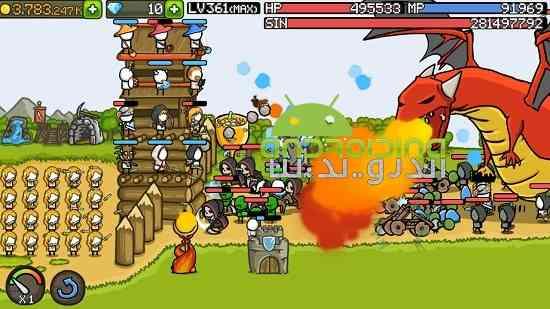 Grow Castle - بازی سرگرم کننده پیشرفت قلعه