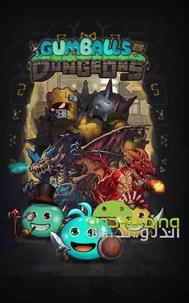 Gumballs & Dungeons - بازی توپ های سمی و سیاه چال