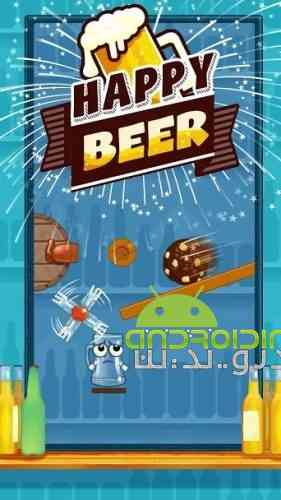 Happy Beer Glass: Pouring Water Puzzles - بازی لیوان آبجو باشکوه