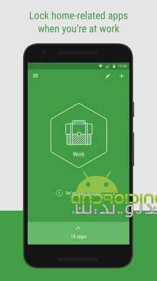 دانلود Hexlock App Lock & Photo Vault 2.0.105 قفل کردن برنامه ها در اندروید 3