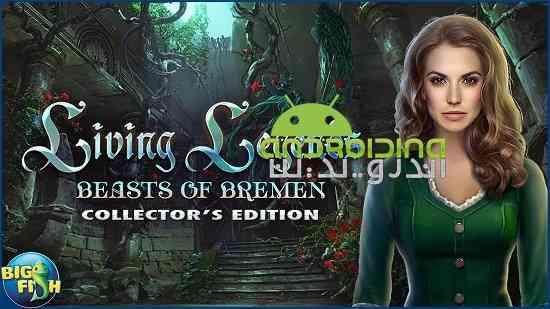 Living Legends: Beasts of Bremen - بازی زندگی افسانه ها: حیوانات برمن