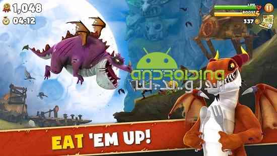 Hungry Dragon - بازیتفننی سرگرم کننده اژدها گرسنه