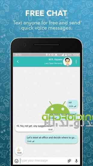 دانلود ای گپ IGap 0.0.10 پیام رسان و مسنجر ایرانی آی گپ اندروید 1