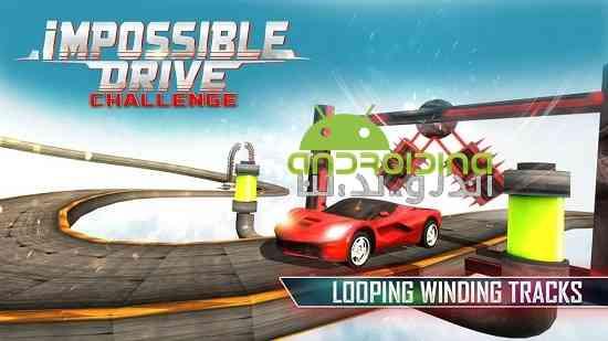Impossible Drive Challenge - بازی چالش رانندگی غیر ممکن