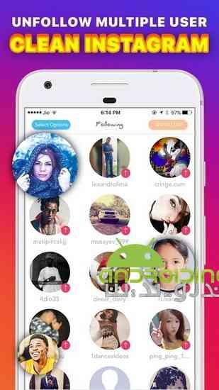 Insta Cleaner - for Instagram | نرم افزار مدیریت فالور های اینستاگرام اندروید