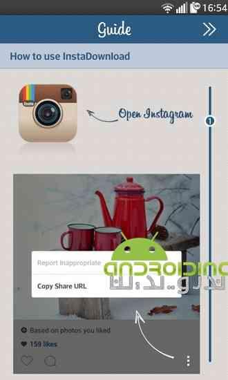 دانلود Insta Download – Video & Photo 1.5.1 دانلود عکس و ویدئو از اینستاگرام در اندروید 2