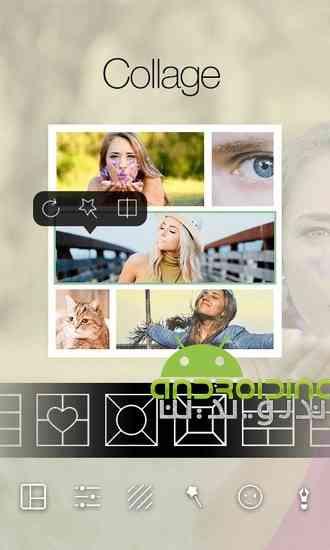 دانلود Insta square snap pic collage 3.85 مجموعه ای از ابزار های کاربردی اینستاگرام در اندروید 3