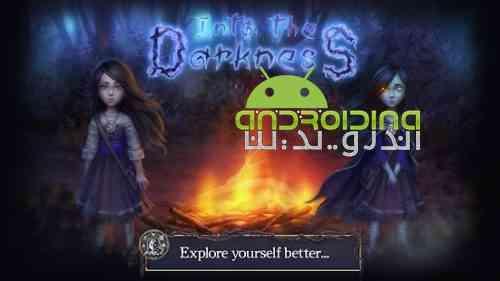 Into the Darkness - match 3 Alice's story game - بازی پازلی به سوی تاریکی - داستان آلیس