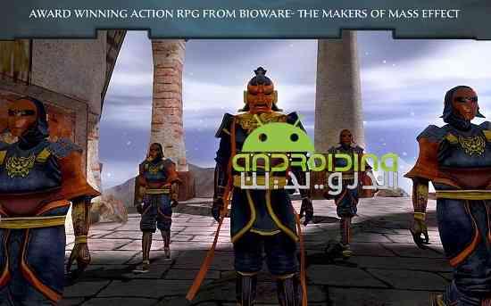 Jade Empire: Special Edition - بازی امپراتوری جید: نسخه ویژه