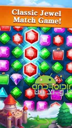Jewels Legend – Match 3 Puzzle - بازی جواهرات افسانهای