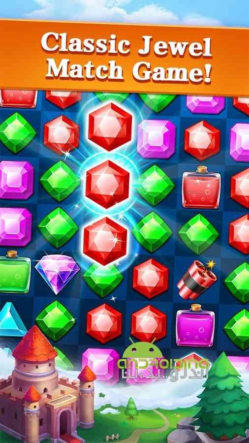 دانلود Jewels Legend – Match 3 Puzzle 2.5.1 بازی جواهرات افسانهای اندروید 1