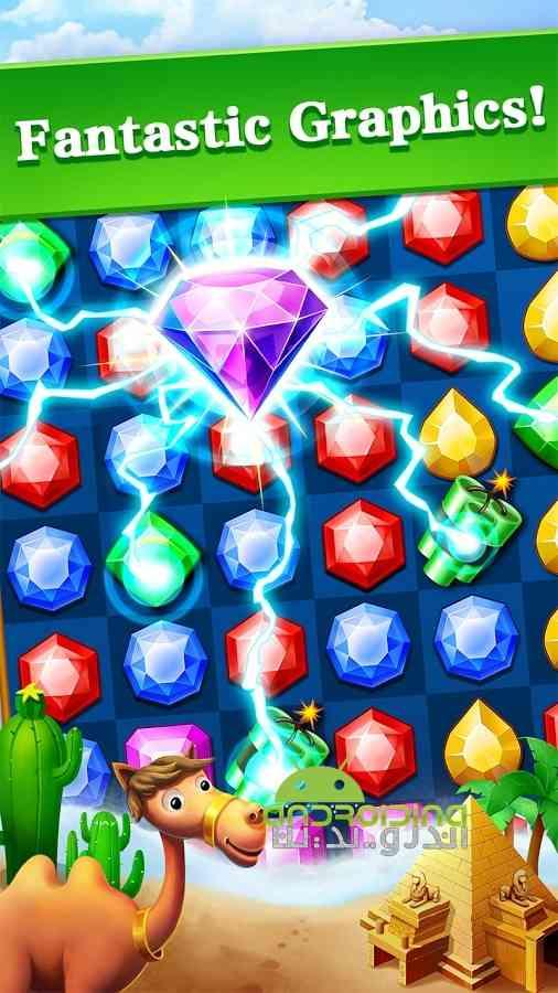 دانلود Jewels Legend – Match 3 Puzzle 2.5.1 بازی جواهرات افسانهای اندروید 2