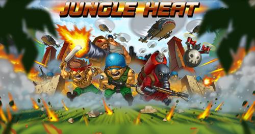 Jungle Heat: Weapon of Revenge | بازی انلاین حرارت جنگل
