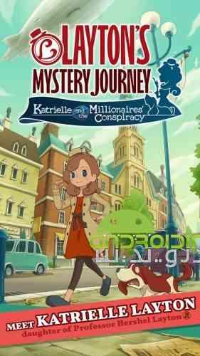 Layton's Mystery Journey 1 - بازی ماجراجویی سفر پنهانی لایتون