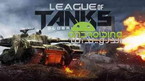 League of Tanks - Global War - بازی اکشن لیگ تانکها - جنگ جهانی