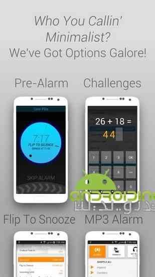 دانلود Life Time Alarm Clock Premium 2.9lt نرم افزار ساعت آلارم دار برای اندروید 2
