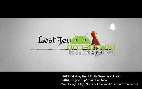Lost Journey - بازی ماجراجویی سفر از دست رفته