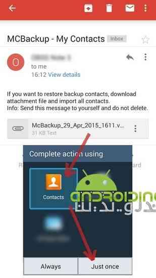 دانلود MCBackup – My Contacts Backup 2.1.4 پشتیبان گیری از مخاطبین در اندروید 2