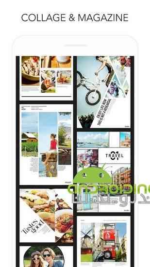 دانلود MOLDIV by JellyBus 2.9.4 ویرایشگر حرفه ای تصاویر در اندروید 3