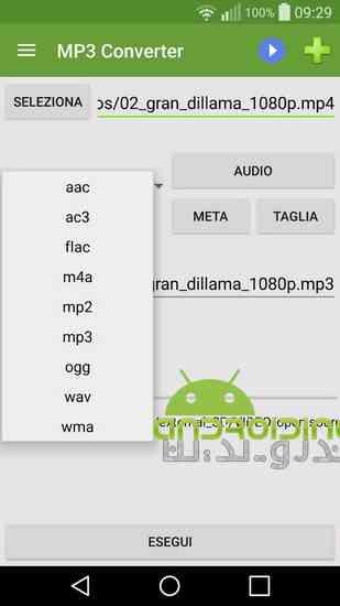 دانلود MP3 Video Converter Pro 3.0f تبدیل فایل های تصویری به صوتی در اندروید 2