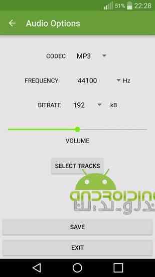 دانلود MP3 Video Converter Pro 3.0f تبدیل فایل های تصویری به صوتی در اندروید 3