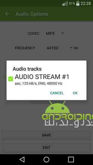 دانلود MP3 Video Converter Pro 3.0f تبدیل فایل های تصویری به صوتی در اندروید 4