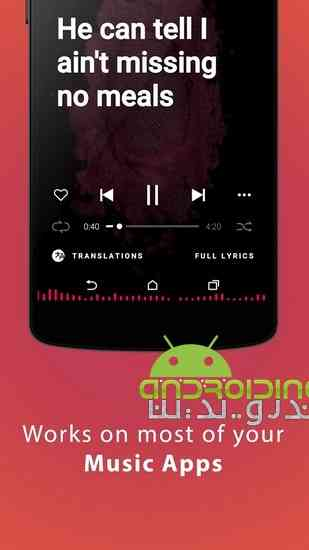 دانلود 3.0.3.1 MUVIZ Nav Bar Audio Visualizer نوار صوتی شناور زیبا برای اندروید 3