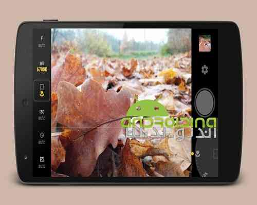 SmartViewPro Apk Download latest version 1315