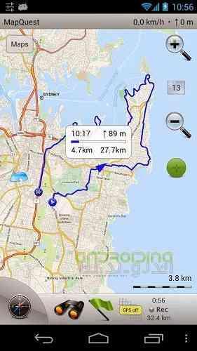 دانلود Maverick Pro 2.7 مسیریاب قدرتمند ماوریک اندروید + نقشه ایران 2