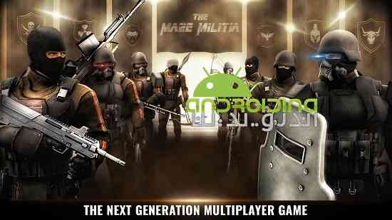 MazeMilitia: LAN, Online Multiplayer Shooting Game - بازی اکشن پلیس ماز:حمله چند نفره