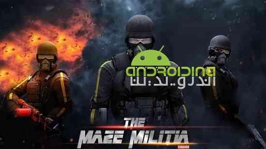 دانلود MazeMilitia 2.3 بازی اکشن پلیس ماز: شبکه چند نفره اندروید 2
