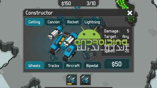 MechCom 3 - 3D RTS - بازی استراتژیک مکانیک 3- سه بعدی