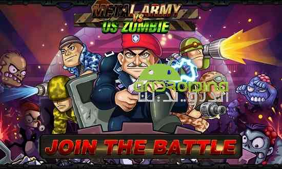 Metal Army vs US Zombie - بازی ارتش فلزی در برابر زامبی ها