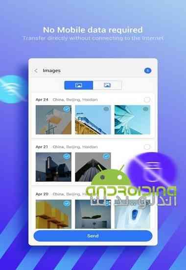 Mi Drop - File Transfer & Share Tool