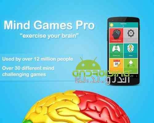 دانلود Mind Games Pro 2.6.6 مجموعه بازی های فکری برای اندروید 1