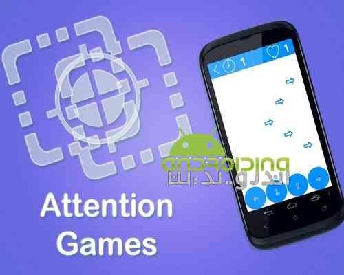 دانلود Mind Games Pro 2.6.6 مجموعه بازی های فکری برای اندروید 2